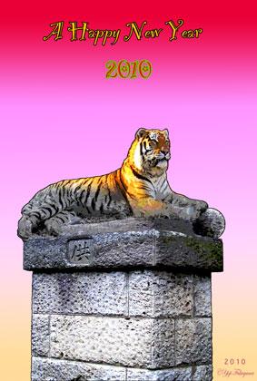 2010nenga