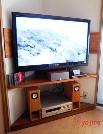 テレビ周りを改装