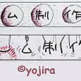 Kokuchi20130703