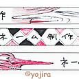Kokuchi20130705