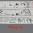 Kokuchi20131025