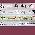 Kokuchi20131206