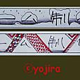Kokuchi20140117