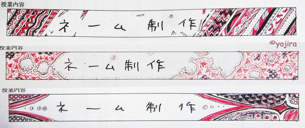 Kokuchi20130607