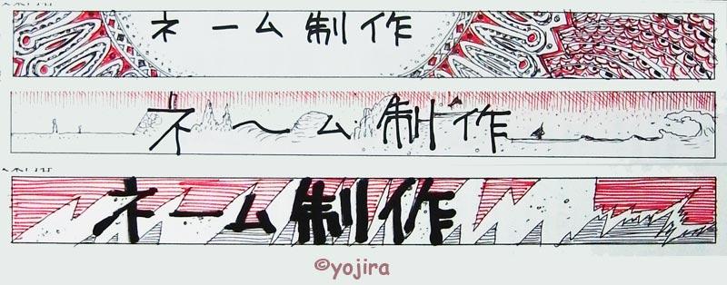 Kokuchi20130628