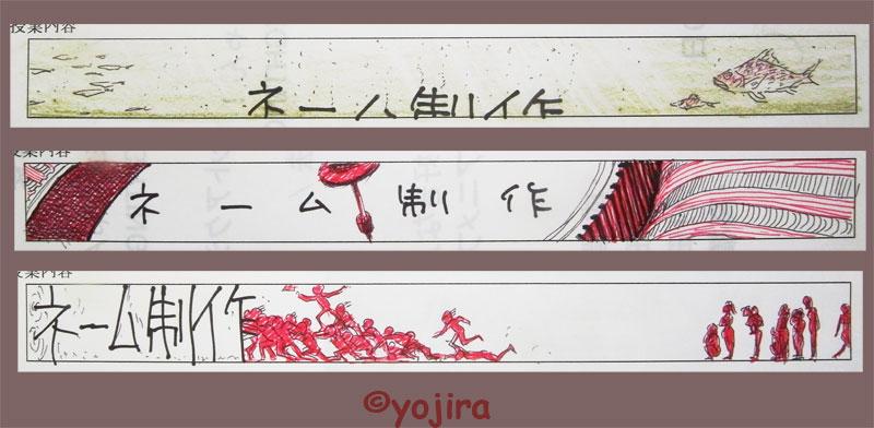 Kokuchi20130719