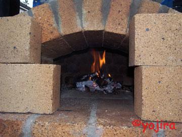 Pizzakama31