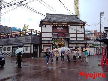 Hanayashiki01